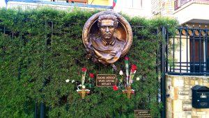 144 Vasil Levski 15