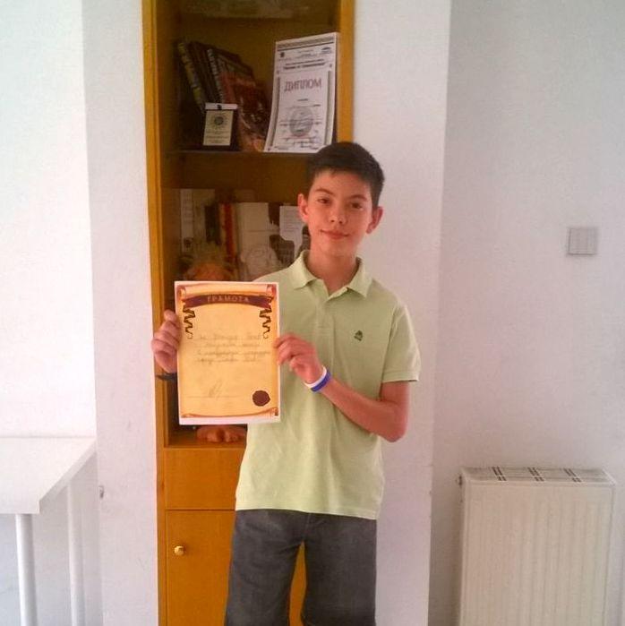 bulgarian schools abroad 2